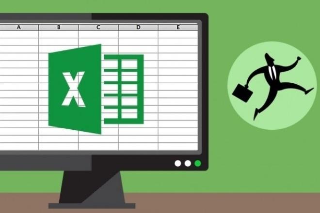 Заполнение таблиц в Exсеl, помощь с работой в программеПерсональный помощник<br>Имею хороший опыт работы в Excel. Создам, отредактирую, исправлю ошибки, занесу данные в читаемые таблицы. Оформление формул, создание графиков, диаграмм.<br>