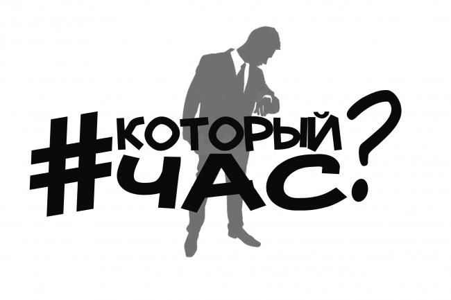 создаю логотипы для Вашего бизнеса 1 - kwork.ru