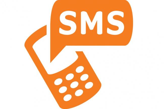 Сделаю любую СМС рассылку (1500 смс) 1 - kwork.ru