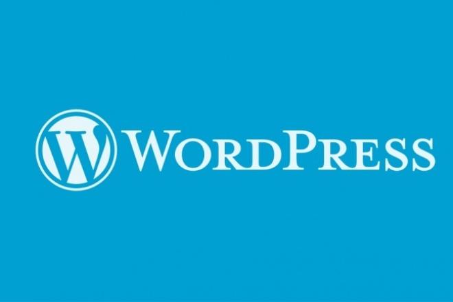 создам сайт на wordpress с уникальным шаблоном 1 - kwork.ru