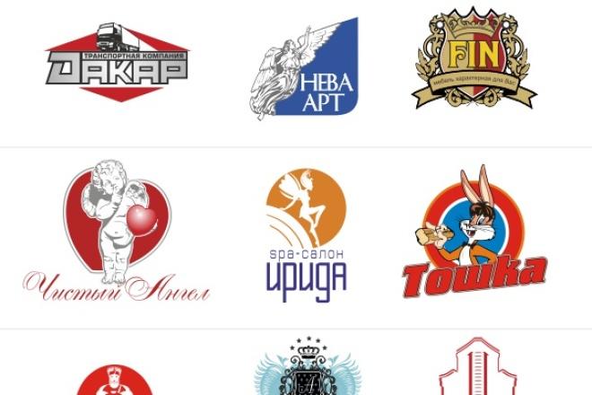 3 варианта логотипа 6 - kwork.ru