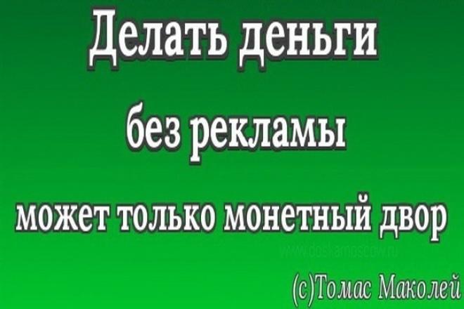 100 рекламных групп для Вашей рекламы в  ВКонтакте 1 - kwork.ru