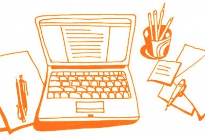 Напишу текст для сайтаПродающие и бизнес-тексты<br>Напишу качественный, грамотный и интересный текст на вашу тематику всего за пару часов. Без задержек и ошибок, профессионально.<br>