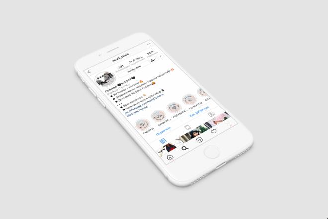 Создам обложки, иконки для Instagram 1 - kwork.ru