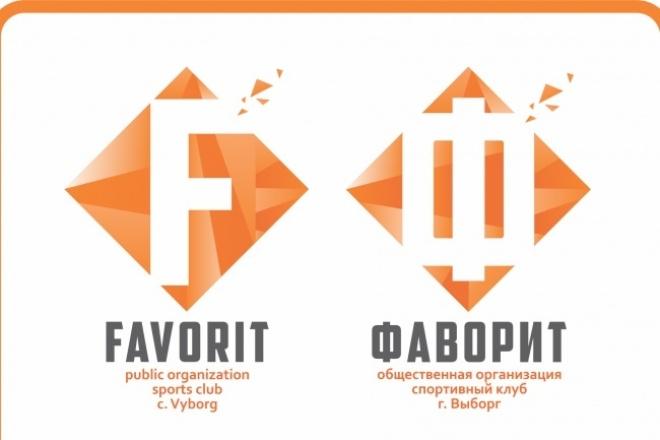 создам лого 1 - kwork.ru