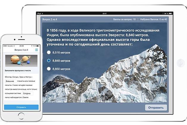 Создам интерактивный профессиональный тест или опрос 1 - kwork.ru