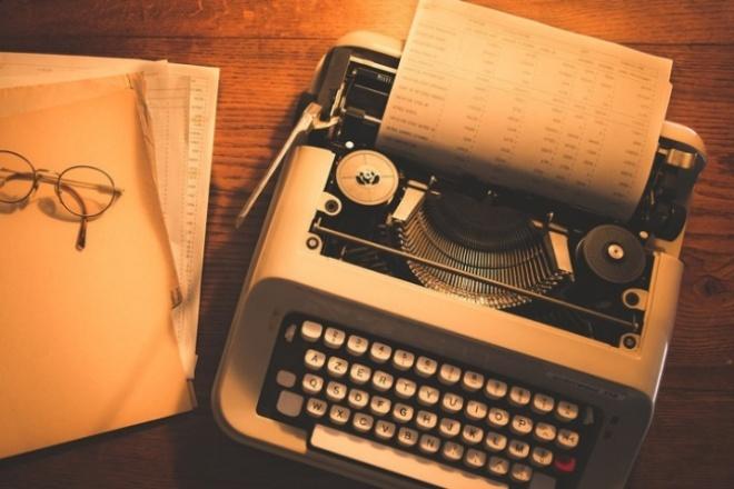 Наберу текстНабор текста<br>Наберу отсканированый, качественно сфотографированный печатный или разборчевый рукописный текст в электронном виде (doc, docx).<br>