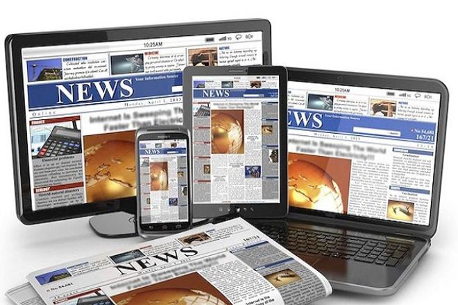 сделаю рерайт 6 новостей 1 - kwork.ru