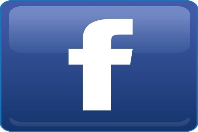 500 друзей на вашу страничку в фейсбуке 1 - kwork.ru