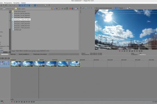 Перекодирую ваше видеоМонтаж и обработка видео<br>у вас есть очень дорогое для вас видео? но в неизвестном формате...я перекодирую ваше видео в любой формат по вашему желанию.<br>
