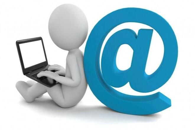 Вручную разошлю 777 писем на email-адреса по вашей базе 1 - kwork.ru