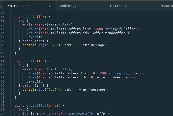 Написание, доработка, оптимизация небольших JS (Node.js) скриптов 1 - kwork.ru