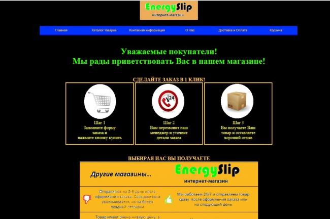 Создаю сайты на заказ 1 - kwork.ru