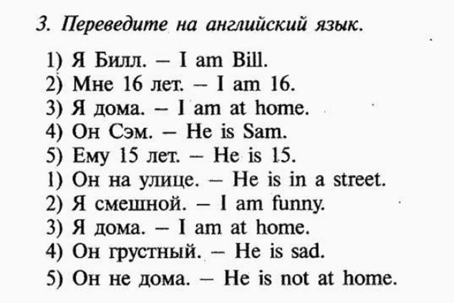 перевод текстов с Английского 1 - kwork.ru