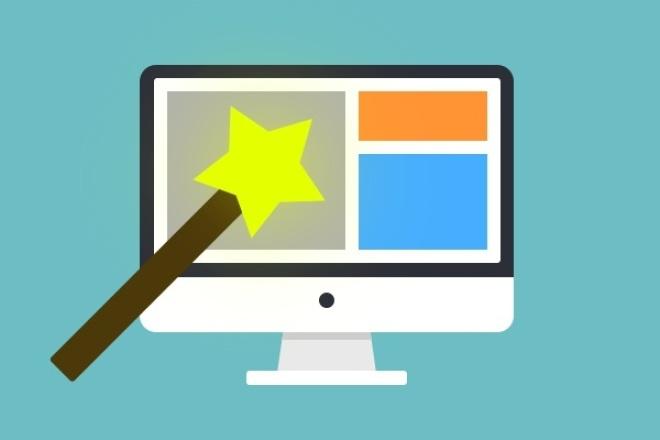 веб-мастер на полчаса 1 - kwork.ru