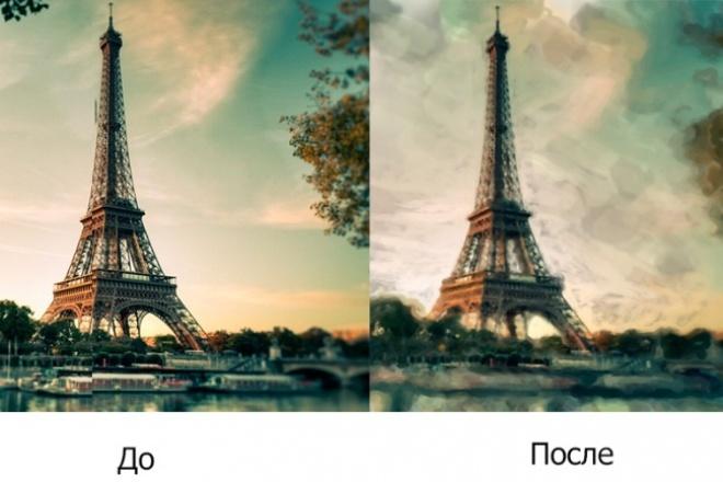 Делаю картины в акварельном стиле из ваших фотографи 1 - kwork.ru