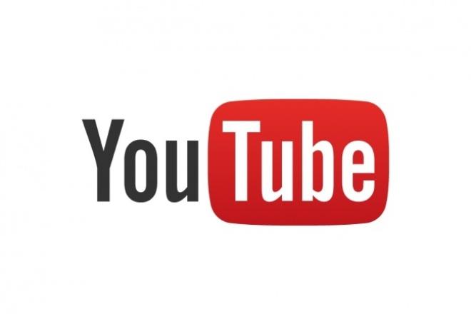 Сделаю интро для YouTube 1 - kwork.ru