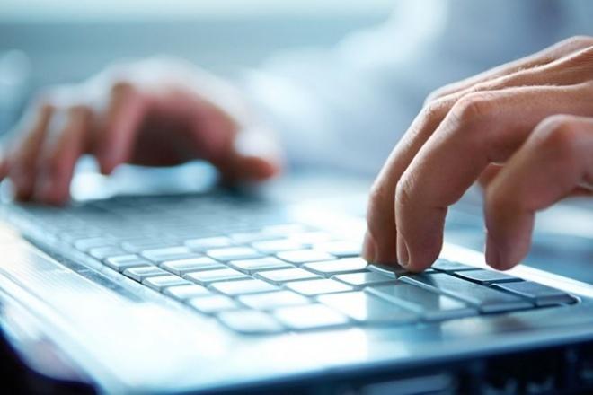 Найду любую информациюПерсональный помощник<br>Занимаюсь поиском информации в интернете. Кино,музыка,книги,сайты и многое другое.К каждому покупателю индивидуальный подход.<br>