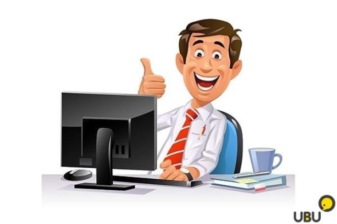 10 дней администрирования группы Вконтакте, 12-15 постов в деньАдминистраторы и модераторы<br>1. Ежедневная публикация постов по теме группы или паблика (12-15 постов в день, по таймеру, в течение всего дня/в оговоренное время). 2. Модерирование комментариев (удаление спама) 3. Ответы на вопросы аудитории группы/паблика от имени сообщества 4. Наполнение дополнительных разделов (обсуждения, фотоальбомы, видеозаписи)<br>