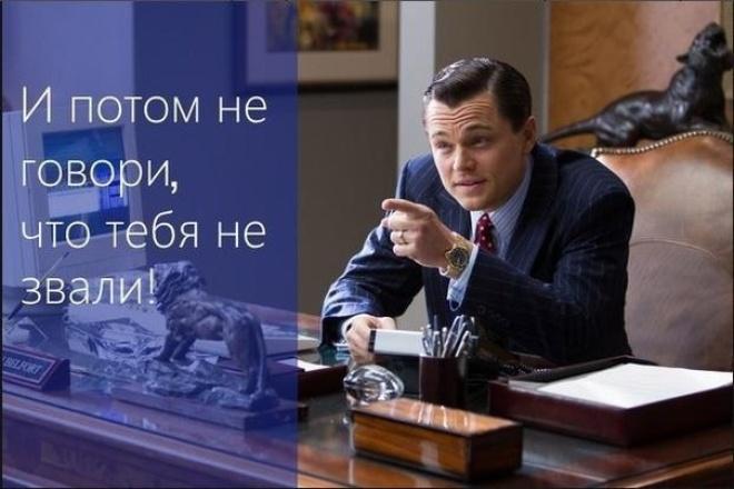 Создам сайт - визитку на любую тему - быстро, качественно, красиво 1 - kwork.ru