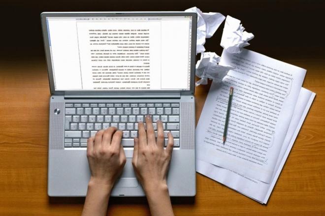 Напишу тексты высокого качества (продающие/сео-оптимизированные)Продающие и бизнес-тексты<br>Напишу для вас статью нужной тематики: В 1 кворк входит услуга по написанию уникальной статьи до 6000 символов нужной вам тематики. Уникальность от 95% до 100% Пишу легкодоступным языком, без воды, структурирую текст для удобства чтения. При работе над статьей использую минимум 3 источника.<br>