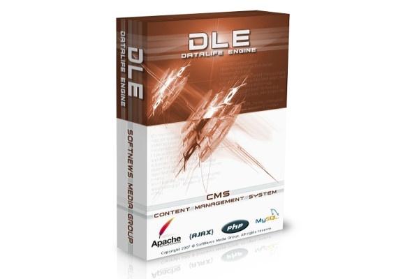 Доработаю сайт на DataLifeEngine (DLE). Установка, настройка, оптимизация 1 - kwork.ru