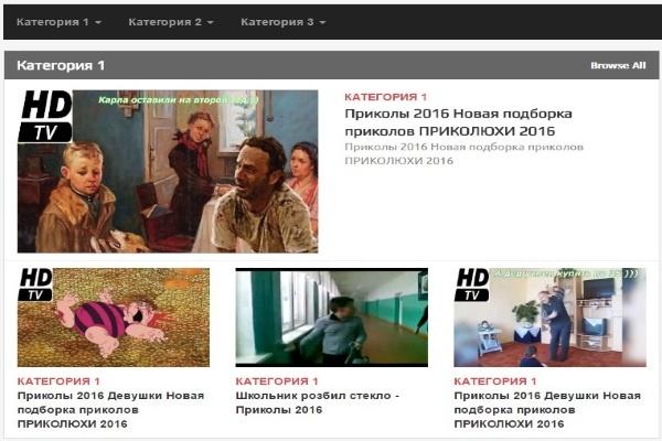 Скрипт автонаполняемого сайтаПродажа сайтов<br>Это автонаполняемый скрипт, который поможет вам легко и эффективно создать сайт новостей и видео. Скрипт импортирует новости из RSS-источников, YouTube, Vimeo и DailyMotion вручную и автоматически. Демо: http://test16.gosender.cu.cc/ Размер архива: 10 mb. Лицензия GPL<br>