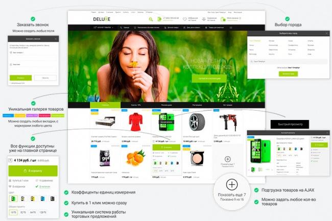 Сделаю качественный интернет-магазинСайт под ключ<br>Предлагаю услуги по созданию сайтов на базе популярных CMS (в основном битрикс). Для Вас я предлагаю готовые шаблоны интернет-магазинов, с качественными, проработанными дизайнами и всеми необходимыми функциями для работы. Примеры шаблонов: http://dw-deluxe.ru http://optimus.aspro-demo.ru http://tires.aspro-demo.ru http://bitronic2.romza.ru http://market.bxready.ru http://market.aspro-demo.ru http://fly.redsign.ru http://upro-ultra.yenisite.ru http://dw-electro.ru http://apparel.bitlate.ru http://gadget.bitlate.ru В стоимость эконом-пакета входит установка выбранной Вами CMS на Ваш хостинг и разработка ТЗ. Стандартный пакет включает в себя любой из представленных шаблонов и их установка / настройка. Бизнес пакет включает в себя разработку логотипа / баннеров, заполнение информационных страниц страниц сайта, а также наполнение сайта товарами (до 50 шт).<br>