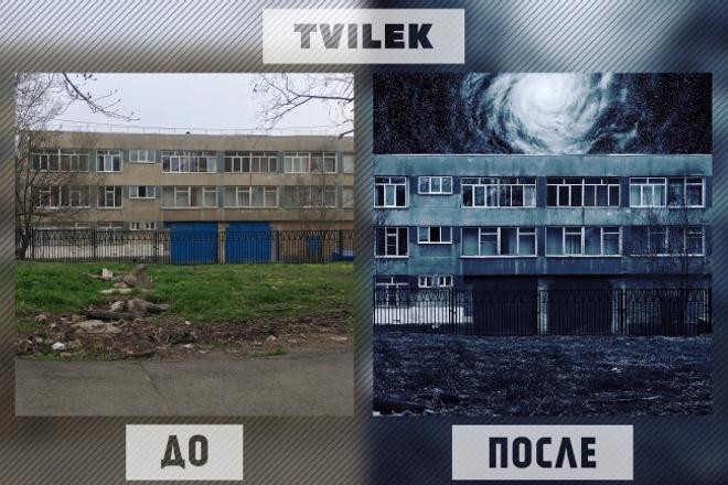 Обработка изображений, удаление фона 1 - kwork.ru