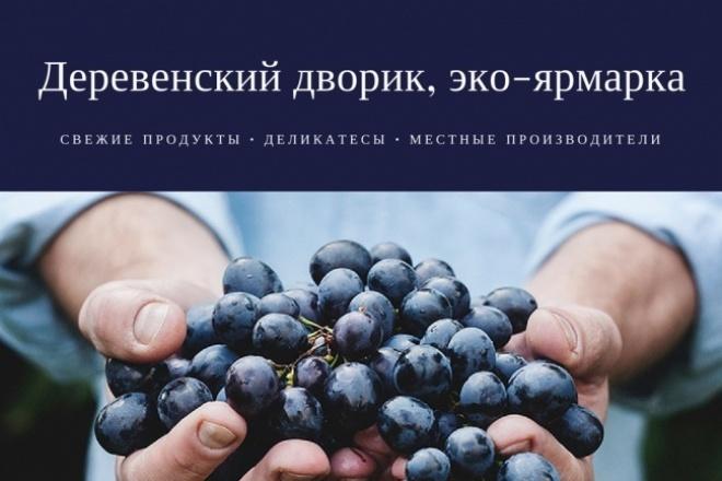 Картинка поста 1 - kwork.ru