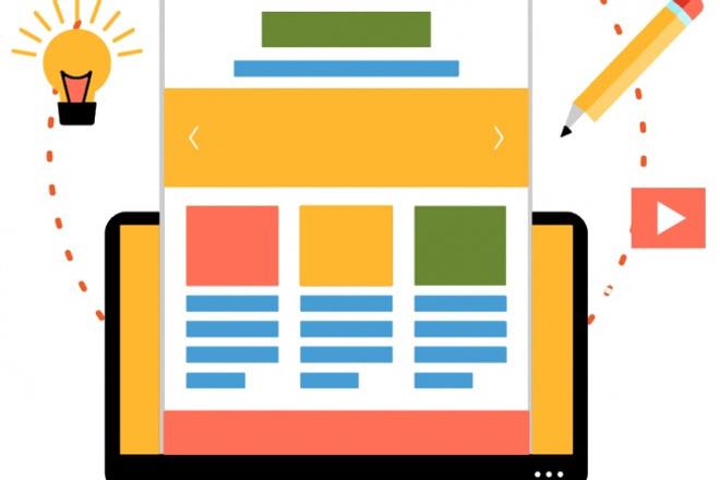 Доработка сайтов и правка версткиВерстка и фронтэнд<br>Доработаю или добавлю новые функции в уже существующую верстку. Корректировка или доработка имеющегося кода-верстки ((CSS и HTML) Вашего сайта А именно: исправление и доработка всего рода погрешностей и недочетов в существующей верстке, исправление и доработка внешнего вида, работаю по ТЗ, в котором указаны цветовая гамма, шрифты, расположение блоков и проч.<br>