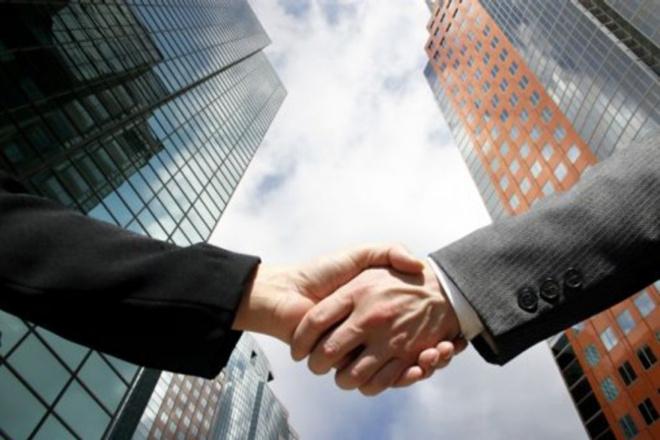 Консультация по продажамОбучение и консалтинг<br>Что вы получите В любом случае, заказчик получит интересную беседу, поскольку являюсь специалистом в области организации продаж. Формирование и реформирование отдела продаж, разработка мотивации, внедрение планов по активности, KPI, деловой оценки и аттестации продающих подразделений. Разработка стратегии продаж, внедрение, корректировка, диагностика. Повышение эффективности. Тренинги. Подбор и ротация персонала в отделы продаж, формирование профиля вакансии. Совершенствование результатов деятельности. Переход на новые модели организации сбыта. Опыт внедрения CRM и его доработки.<br>