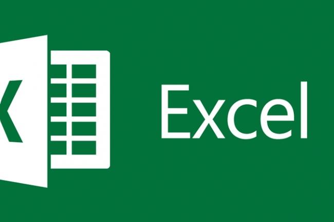 Автоматизация работы в Excel c помощью макросов на VBAСкрипты<br>Автоматизация рутинной работы с помощью VBA. Напишу макрос, который избавит Вас от ежедневных повторяющихся действий.В рамках одного кворка - относительно небольшой скрипт по преобразованию данных в 2-х - 3-х таблицах.<br>