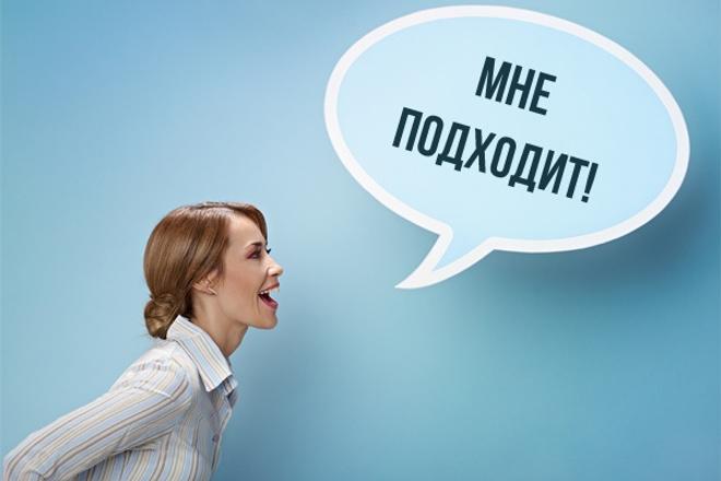Разместим Вашу рекламу на наших сайтах 1 - kwork.ru