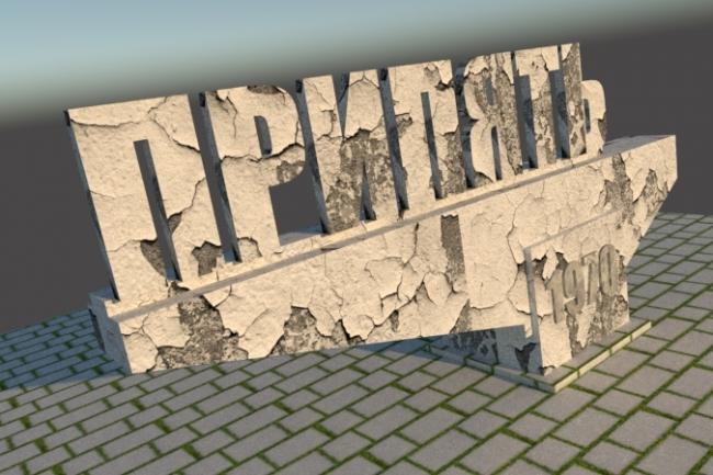 Создам 3D модель в SketchUpФлеш и 3D-графика<br>На фото варианты предметов. Они могут быть любые: шкафы, стулья столы, может пример того, что показано на фото. Любое ваше пожелание.<br>