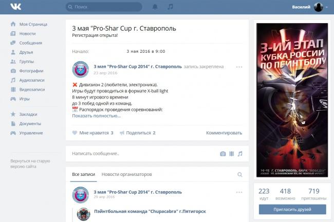 Длягруппы 1 - kwork.ru
