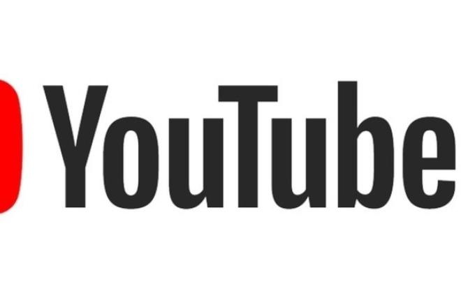 1000 лайков на видео в youtubeПродвижение в социальных сетях<br>1000 лайков на Ваше видео в youtube! Предоставляем 1000 лайков в течение дня и даже меньше!<br>