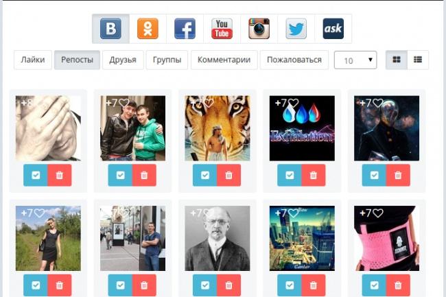 За день 100 живых репостов ВКонтактеПродвижение в социальных сетях<br>100 пользователей (не боты, только реальные пользователи) сделают репост на своей страницы ВKонтакте. Никакой автоматизации. Все честно. Это 100 разных живых людей, которые сами вручную нажмут на кнопку Поделиться новостью, каждый со своего аккаунта.<br>