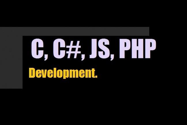 Напишу приложение для WindowsПрограммы для ПК<br>Разработка по NET. Framework-приложений для Winodws. Могу написать с GUI, могу и консольное. Работа с сетью, базами данных, устройствами.<br>