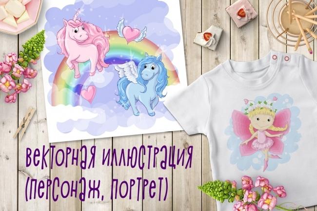 Векторная иллюстрация, персонаж, портрет 1 - kwork.ru