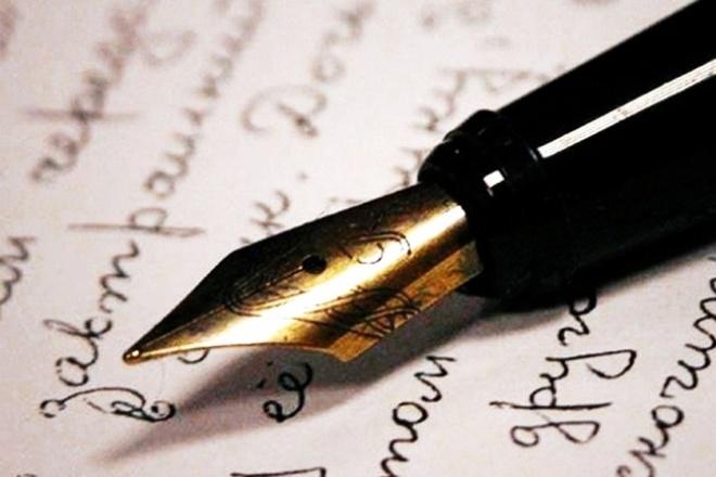 Помогу написать сочинение по английскому языкуРепетиторы<br>Задали написать сочинение по английскому языку, а у тебя с ним как-то не складывается? Тогда тебе сюда! Помогу в написании сочинения по теме, дам развёрнутый письменный ответ на вопрос и т. д.<br>