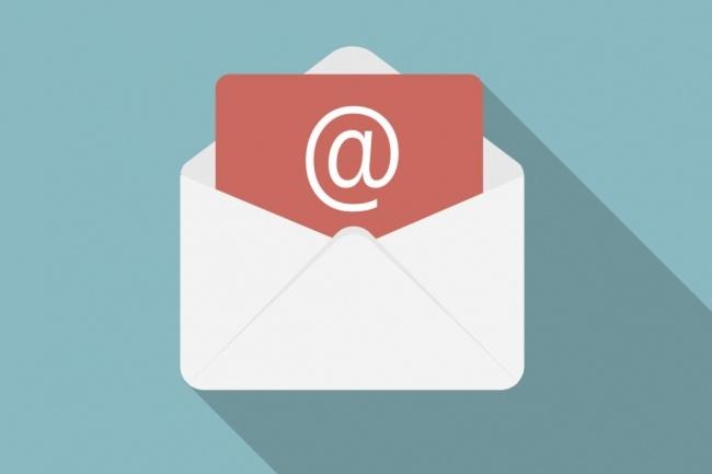 Создам 1000 почтовых ящиков 1 - kwork.ru