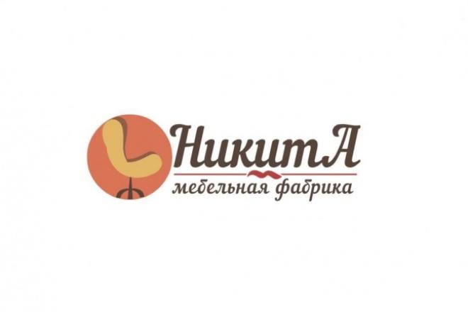 логотип в трех вариантах + в подарок визитка 2 - kwork.ru