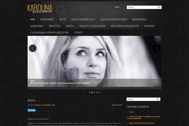 Продам сайт красота и здоровье + 224 статьиПродажа сайтов<br>сайт красота и здоровье + 224 статьи, наполненный сайт, хорошая функциональность, удобный поиск по сайту, архивы, удобно пользоваться сайтом.<br>
