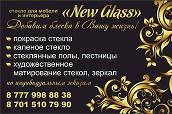 создам макет визитки и бейджа 1 - kwork.ru