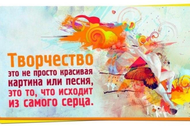 Стихотворения на любую тему, поздравления для души и от всего сердца 1 - kwork.ru