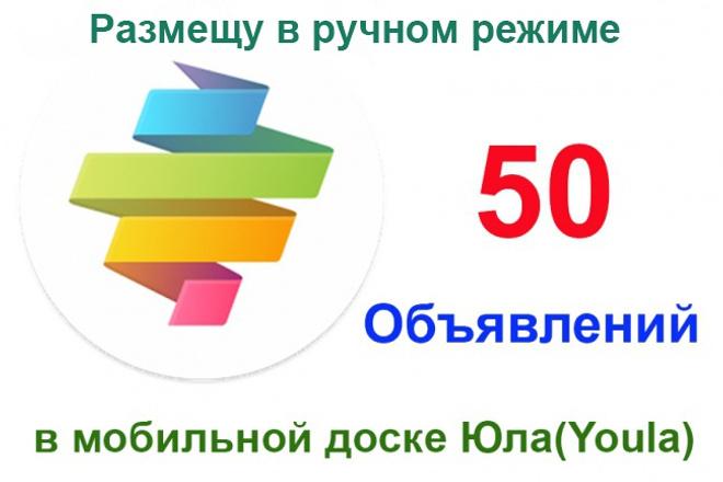 юля приложение скачать бесплатно - фото 11