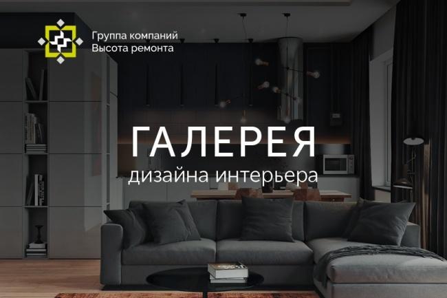 Вёрстка каталога 1 - kwork.ru