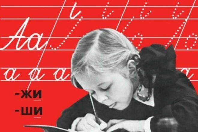 Редактура текстов 14 - kwork.ru