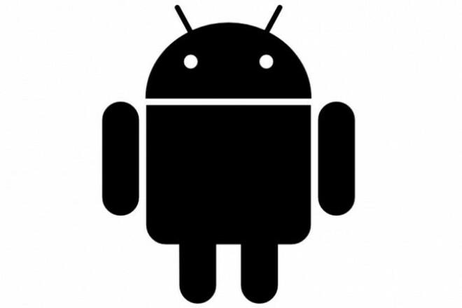 Создание простых Android приложений 1 - kwork.ru